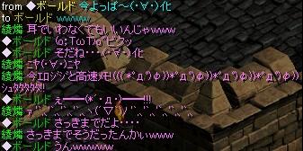 2007y08m18d_231815265.jpg