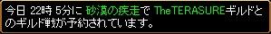 2007y08m21d_224911203.jpg