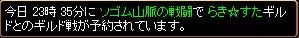 2007y08m25d_104120937.jpg