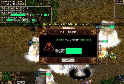 2007y08m25d_104157828.jpg