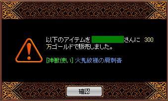 2007y08m25d_225221328.jpg
