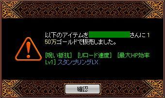 2007y08m25d_225359500.jpg