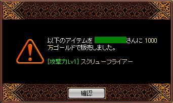 2007y08m25d_225741812.jpg