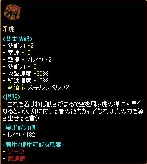 2007y08m25d_225929546.jpg