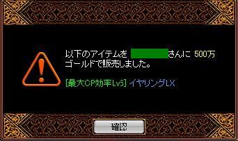 2007y08m25d_230000812.jpg