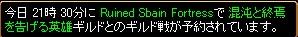 2007y08m28d_104604484.jpg