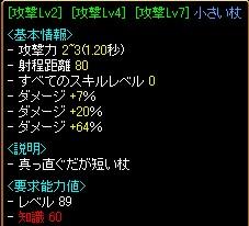 2007y08m29d_104803500.jpg