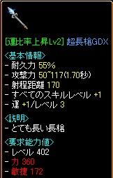 2007y08m29d_104832390.jpg