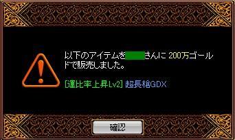 2007y08m29d_104852234.jpg