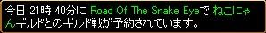 2007y08m30d_195518078.jpg