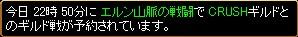 2007y08m31d_195418781.jpg
