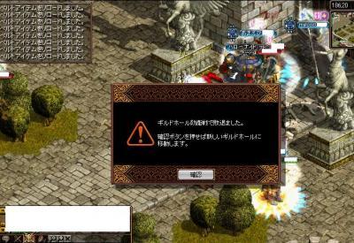 2007y09m02d_200004453.jpg