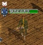 2007y09m02d_200026890.jpg