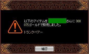 2007y09m02d_200346265.jpg