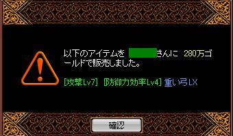 2007y09m02d_200422000.jpg