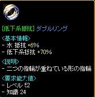 2007y09m02d_200439234.jpg