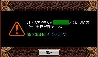 2007y09m02d_200452187.jpg