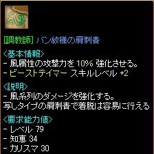 2007y09m02d_200525468.jpg