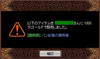 2007y09m02d_200541609.jpg
