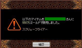 2007y09m02d_200608765.jpg