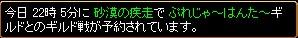 2007y09m05d_034349265.jpg