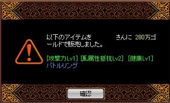 2007y09m10d_021417218.jpg