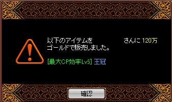 2007y09m10d_021458500.jpg