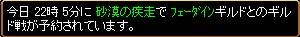 2007y09m10d_041752171.jpg