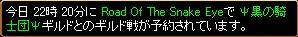 2007y09m13d_042117546.jpg