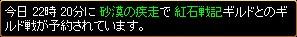 2007y09m14d_193059890.jpg