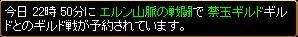 2007y09m16d_193323765.jpg