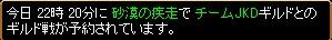 2007y09m18d_121508546.jpg