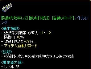 2007y09m18d_193635437.jpg