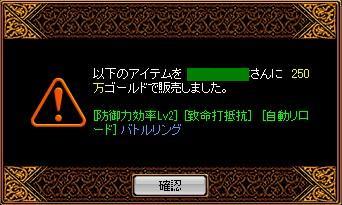 2007y09m18d_193651015.jpg