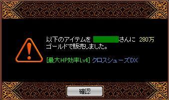 2007y09m18d_193752375.jpg