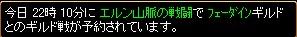 2007y09m20d_121820484.jpg