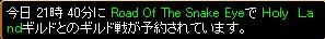 2007y09m24d_062203203.jpg