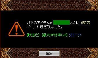 2007y09m25d_062939015.jpg