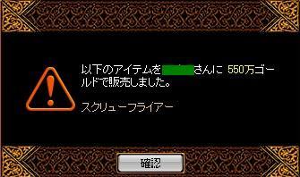 2007y09m25d_063003765.jpg