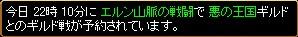 2007y09m25d_141438828.jpg