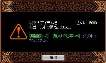 2007y09m28d_141945046.jpg