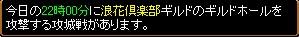 2007y09m8d_020927234.jpg