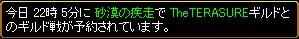 2007y10m01d_112706859.jpg