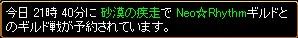 2007y10m03d_111357968.jpg