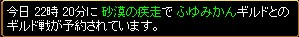 2007y10m05d_111625265.jpg