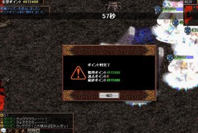 2007y10m05d_111742421.jpg