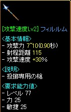2007y10m08d_112240750.jpg