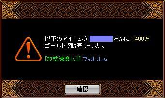 2007y10m08d_112253781.jpg