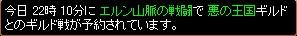 2007y10m11d_232505203.jpg