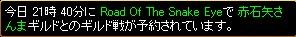 2007y10m14d_232736953.jpg